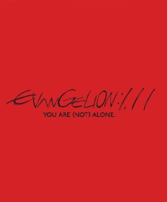 Evangelion 1.11 You Are (Not) Alone - (Italian Import) Blu-Ray NEW