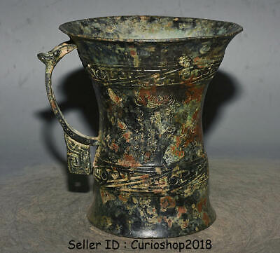 """7.4"""" Old Chinese Dynasty Bronze Ware Ancient text Beast Handle drinking vessel"""