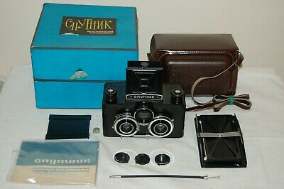Lomo Sputnik Vintage Soviet Medium Format Stereo Camera KIT. Serviced. UK SALE