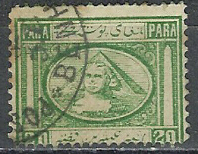 Egypt Scott 11 Used LotBDP3736