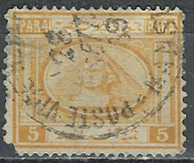 Egypt Scott 8 Used LotBDP3738