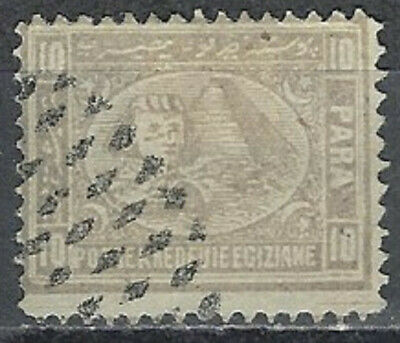 Egypt Scott 21b Used LotBDP3741