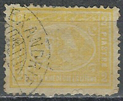 Egypt Scott 23c Used LotBDP3742