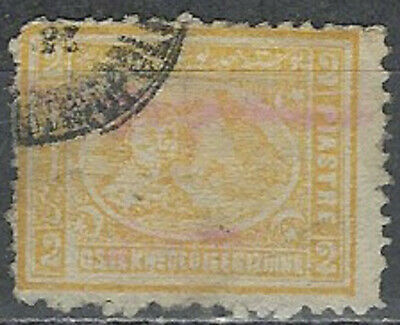 Egypt Scott 23d Used LotBDP3744