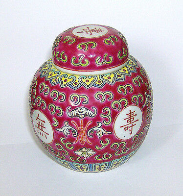 0 Chinese  GINGER JAR OLD STYLE ( MUN SHOU pattern )100mm in height approx