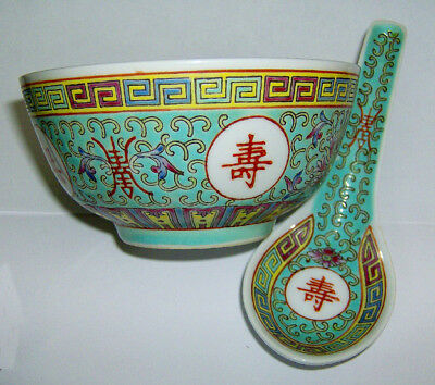 HAND painted Chinese  bowl and spoon MUN SHOU 115mm in diameter ( excellent )