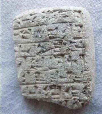 Near Eastern Terracotta Tablet Fragment With Early Form Of Writing