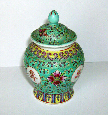 CHINESE GINGER JAR ( Hand painted OLD STYLE  MUN SHOU design )100mm height