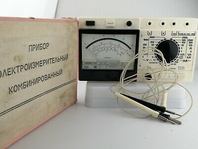 Combined electrical measuring device Ts 4342 M 1. USSR