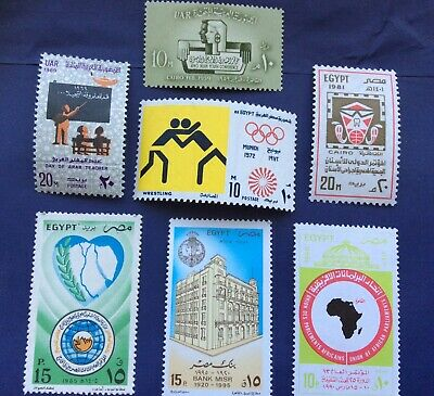 Egypt Stamps 7 Different Beautiful Stamps MNH