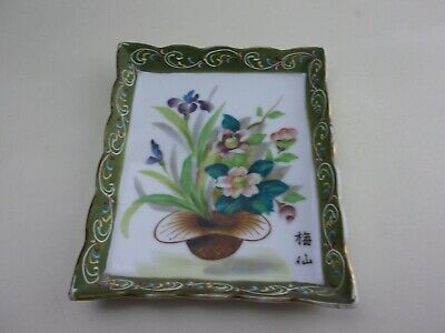 """Antique Rare Highly detailed Porcelain 6"""" Tray Signed in Japanese Hand Painted"""