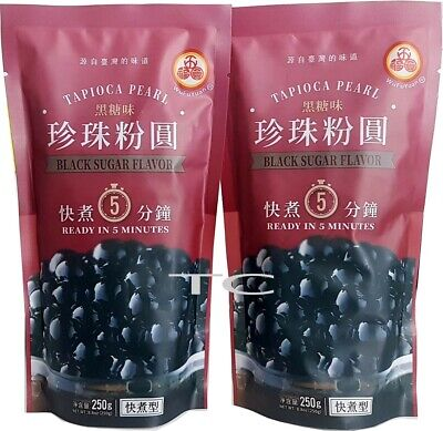 "2 X WuFuYuan Black Tapioca Pearls Bubble Tea 250g - ""AU SELLER"""