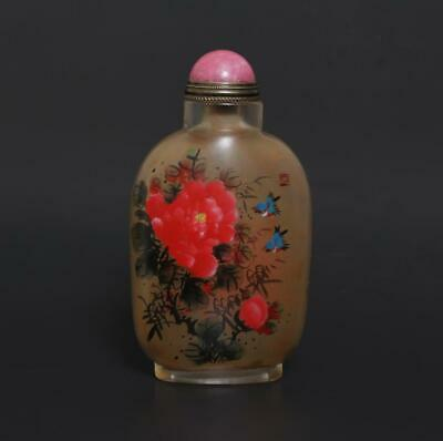Antique Chinese Inside Hand-painting Glass Snuff Bottle Ye Zhongsan Marked-peony