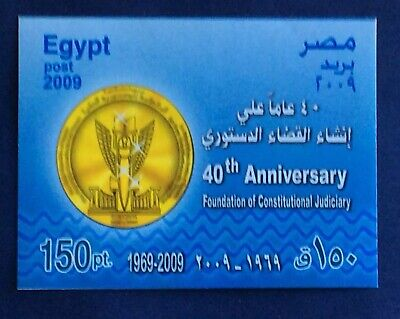 Egypt Stamps 2009 A Beautiful Sheet MNH