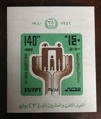 Egypt 1980 Stamps A Beautiful Sheet MNH