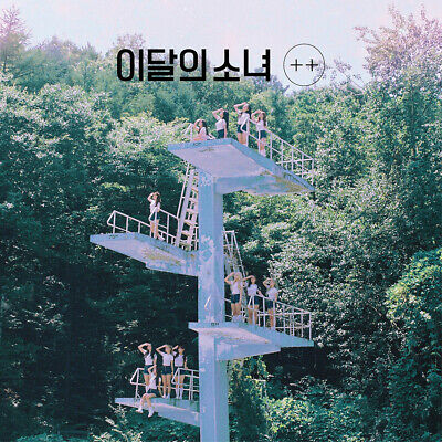 MONTHLY GIRL LOONA [+ +] Mini Album NORMAL B Ver CD+Photo Book+Card K-POP SEALED