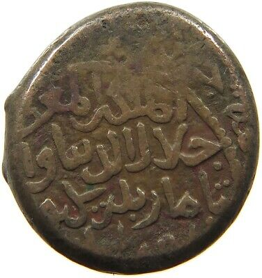 ARAB EMPIRES MEDIEVAL AE COUNTERMAKRED 17MM #t125 125