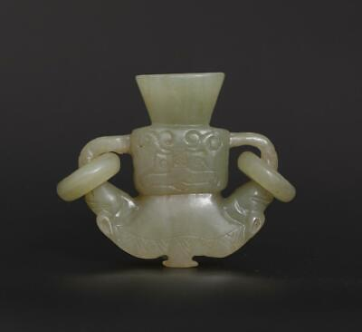 Chinese Carved Natural Nephrite HeTian Jade Pendant Cup Pot with cow pattern
