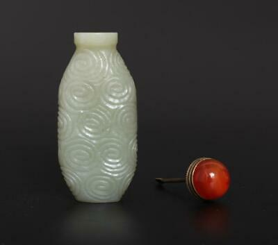 Antique Chinese Carved Jade Snuff Bottle with pattern