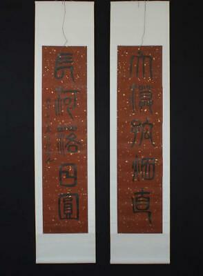 Fine Chinese Hand-painting Two Calligraphy Scroll Qi Baishi Marked