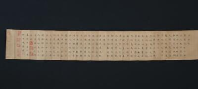 Antique Chinese Hand-writing Calligraphy Scroll With Wen Jia Marked
