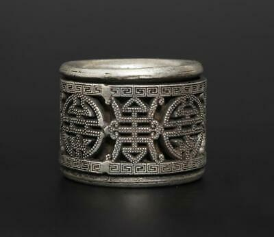 Fine Antique Chinese Carved Silver Ring Banzhi with pattern