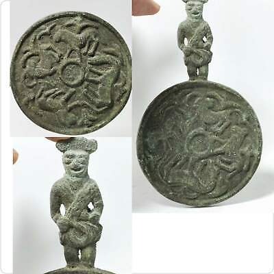 Backtrian Ancient Bronze Beautiful Lovely Mirror size is 18 cm