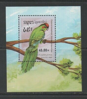 Thematic Stamps Animals - KAMPUCHEA 1989 BIRDS MS976 mint