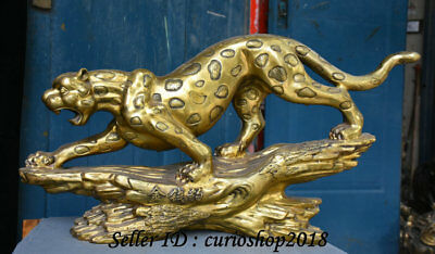 "30"" Old Chinese Brass Feng Shui Wild Ferocious Wealth Leopard Panther Statue"