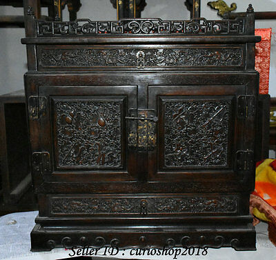 """23"""" Old China Huanghuali Wood Dynasty 8 Treasure Flower Drawer Cabinet Cupboard"""