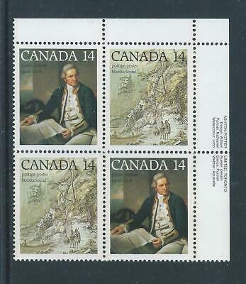 """Canada #764i UR  Stroke Below """"t"""" of postes Variety MNH *Free Shipping*"""