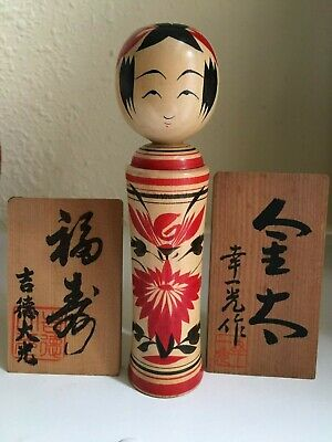 Vintage Japanese Kokeshi Wood Doll And Two Wood Plaques/Stands. 5'' Doll