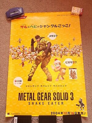 Very rare promo Metal Gear Solid promotional Snake Eater Japanese poster limited