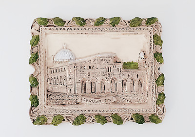 Vintage Amazing Pottery Souvenir for Jerusalem Aqsa Mosque Palestinian Memorial