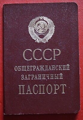 USSR - VERY RARE- Soviet Union Personal Document- Russian USSR - An Older Type