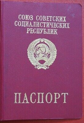 USSR - VERY RARE- Soviet Union Personal Document- Russian USSR - An