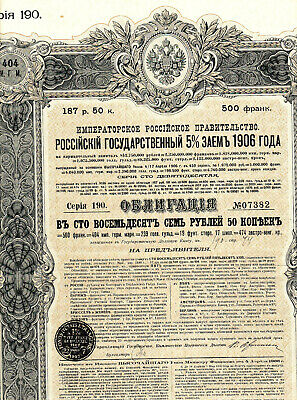 Russie / Russian 5% State - Loan Of 1906
