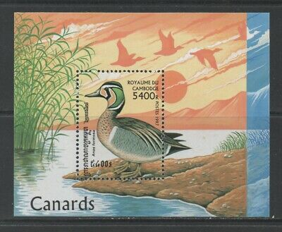 Thematic Stamps Animals - CAMBODIA 1997 BIRDS (DUCKS) MS mint