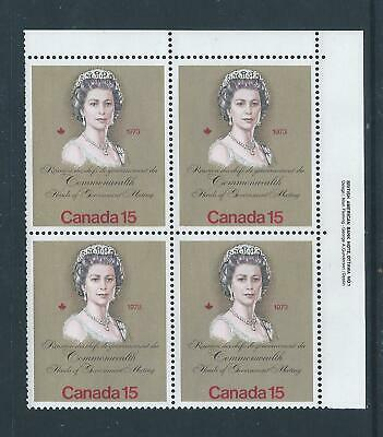 Canada #621iii UR PL BL Med Fluorescent Paper Variety MNH **Free Shipping**