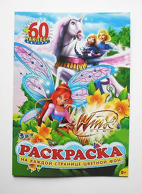 Masha and the Bear Coloring Book 16 pages 56 stickers inside 16x23cm