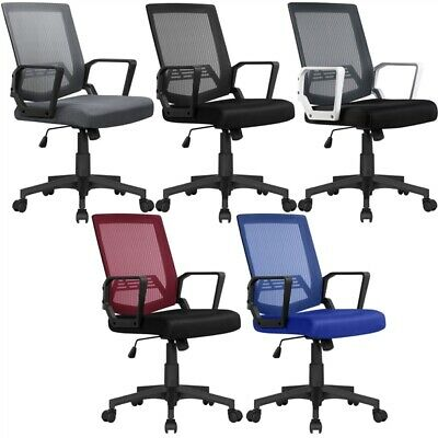 Mid-Back Mesh Office Chair Ergonomic Height Adjustable Computer Desk Chair