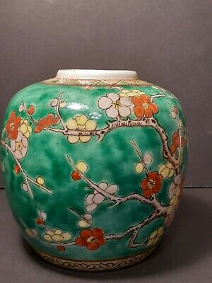 Antique Chinese Porcelain Enamel Tea Caddy Jar  with Cherry Blossoms Signed