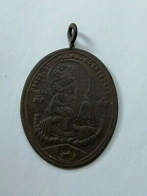 Antique Russian Imperial Orthodox Pendant Of Ladanka