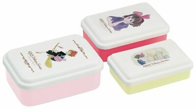 Kiki's Delivery Service Lunch Box Watercolor Sealed Container 3Pc Set