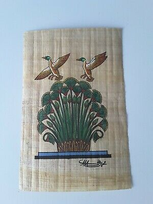 Egyptian papyrus art. genuine from Egypt. In presentation wallet