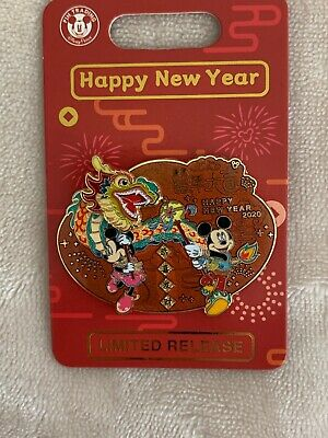 Chinese Lunar New Year 2020 Mickey & Minnie Dragon Disney Parks LR Pin