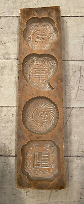 Antique Asian Chinese Asian Moon Cake Mold Hand Carved Wood Wall Hanging Art