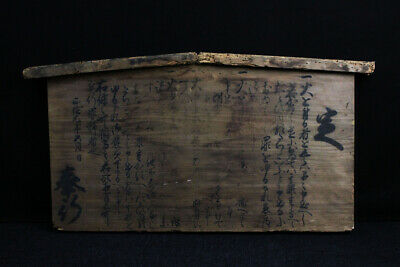 Japanese Antique Extremely Rare Bulletin Board of Magistrate Year 1711 June Edo