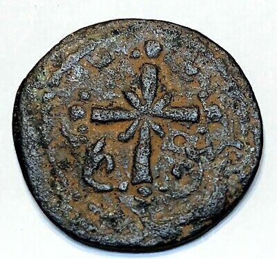 Ancient Byzantine Coin; Bust Of Jesus Christ, Ornate Cross-  1078-1081 A.d.