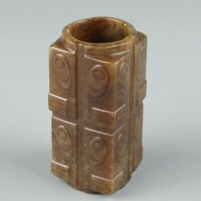 Chinese Exquisite Hand carved Hetian jade 玉琮 statue